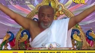 PP. Srimad Vijayratn Sunder Surishwar Ji | Ep - 738 | 30-03-2017 - Part 1