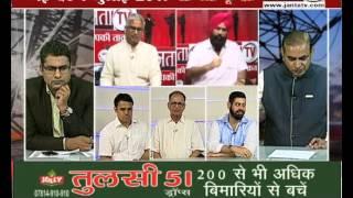 behas hamari faisla aapka, janta tv (19.07.17) Part-2