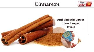 Tips Of The Day Food Facts : Cinnamon