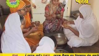 Aaharcharya - Swasti Bhushan Mata Ji, Suparshavmati Mata Ji | 31-03-2017