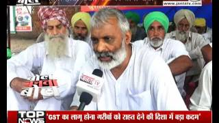 Farmers protest at jantar mantar bol janta bol, Janta tv (23.07.17) part-1