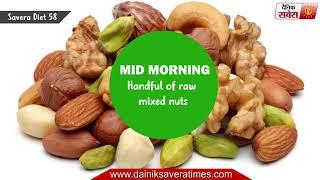 Diet : Savera Diet 58 Nutrition at your fingertips