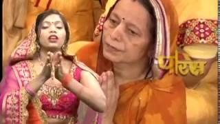 Bhajan | De Do Na Dhool Charnan ki | Deepak Jain, Roopak Jain