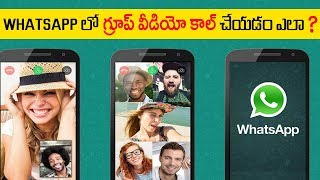 Whatsapp Tricks in Telugu | Whatsapp Group Video Calling Updated 2018