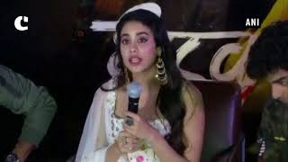 Feel very protective of what we have created: Janhvi Kapoor on her debut film