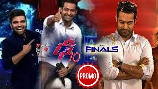 Dhee 10 Finals Promo | Jr NTR at Dhee 10 Finals | Dhee 10 Finals Video | Daily Poster