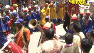 Acharya Rishabh Chandra Vijay Ji Maharaj | Live Mohankheda Part-1 | Date:-6/5/2017