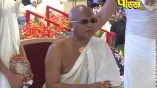 Acharya Rishabh Chandra Vijay Ji Maharaj | Live Mohankheda Part-3 | Date:-6/5/2017