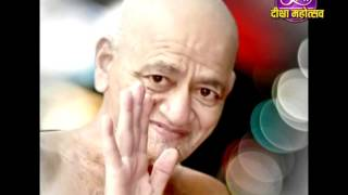 Bhajan | Acharya Vidya Sagar Ji Maharaj | Deepak Jain, Rupak Jain