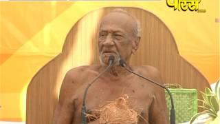 Vishesh| Puruskar Samman Samaroh | Kund-Kund Bharti ( New Delhi)