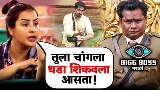 I Would Have Taught A Lesson To Nandkishor, Shilpa Shinde ANGRY On Nandkishor | Bigg Boss Marathi