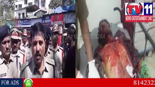 DCP WEST ZONE FLAG MARCH WITH HEAVY POLICE FORCE AT FIRST LANCER | Tv11 News | 02-02-2018