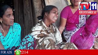 NAGULAPALLI INTER STUDENT SUCIDE ATTEMPTS DUE TO COLLEGE HARASSMENT | TV11 NEWS | 03-02-2018