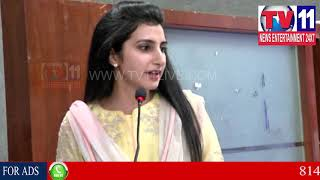 Nara Brahmani participates in Workshop on Women Entrepreneurship Boardroom Diversity | TV11 NEWS |