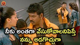 నీకు అంతగా వేసుకోవాలనిపిస్తే నన్ను అడగొచ్చుగా - Latest Telugu Movie Scenes