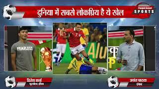 FIFA 2018 Kick Off /20 JUNE 2018