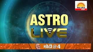 न्यूज़ बुलेटिन # Channel India Live