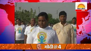 न्यूज़ बुलेटिन #Channel India Live