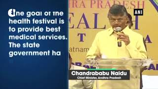 AP CM Naidu inaugurates Medical Tourism Hub in Visakhapatnam