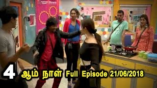 Bigg Boss Tamil 2 4th day 21/06/2018 Full Episode|Bigg Boss Tamil 2 Today Episode Online