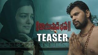 Ayushman Bhava Teaser | Ayushman Bhava Movie Teaser | Ayushman Bhava Trailer | Charan Tez