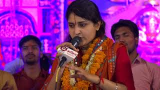 Ni Mein Nachna Mohan De Naal  | Khatu Shyam Bhajana | Madhvi Sharma | Live | Modipuram | HD