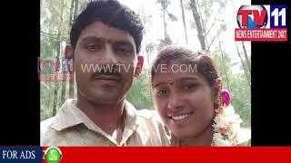 BRIDE SUICIDE  DUE TO HUSBAND HARASSMENT AT VIZAG | Tv11 News | 04-02-2018