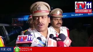 TRAFFIC POLICE DRUNK AND DRIVE CHECKING AT JUBILEE HILLS & BANJARA HILLS | Tv11 News | 04-02-2018