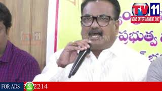 APRF LEADERS PRESS MEET IN VISHAKA | FOR DHARNA | Tv11 News  | 04-02-2018