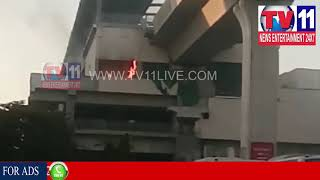 FIRE ACCIDENT IN HITECH CITY METRO STATION AT HYDERABAD | TV11 NEWS | 06-02-2018