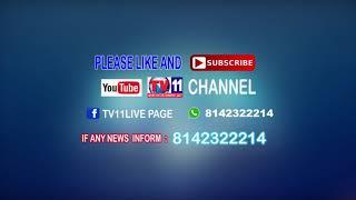 CAR ACCIDENT IN BUTCHAYYAPETA MANDAL AT VIZAG   TV11 NEWS   05-02-2018
