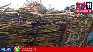 FIRE ACCIDENT IN KOTTURU SUGAR INDUSTRY IN ZAHIRABAD    Tv11 News   06-02-2018