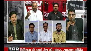 behas hamari faisla aapka, janta tv (25.07.17) Part-2