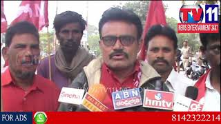 PUTTAPARTHI LEFT PARTIES DHARNA AGANIST BUDGET 2018 | Tv11 News | 08-02-2018
