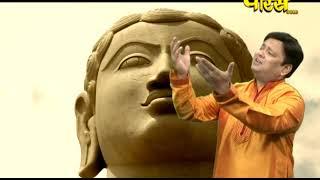 Bhajan | Bahubali-1 | Mahamastak Abhishek-2018 | Deepak Jain, Rupak Jain