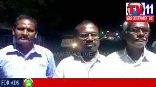 APPLE HOSPITAL MANAGEMENT REFUSED TO GIVE DEAD BODY FOR FUNERAL AT TANUKU | Tv11 News | 09-02-2018