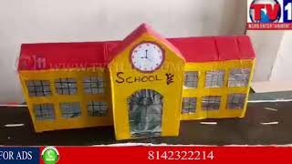 GOWTHAM MODEL SCHOOL ANNUAL SCIENCE FUNCTION IN GOLCONDA | Tv11 News | 09-02-2018