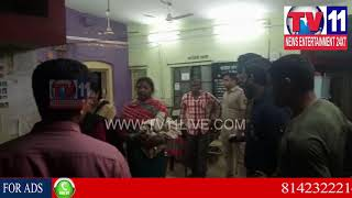 POLICE ARRESTS MOVAEST COUPLE AT MAHARASTRA | TV11 NEWS | 10-02-2018
