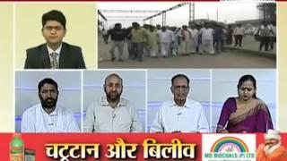 behas hamari faisla aapka, janta tv (31.07.17) Part-2