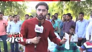 bjp government 1000 days rohtak bol janta bol on Janta tv with Nasir part-1