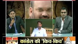 behas hamari faisla aapka, janta tv (01.08.17) Part-1