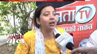 bjp government 1000 days rohtak bol janta bol on Janta tv with Nasir part-2
