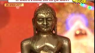 Vishesh |Shanti Vidhan | Paryushan Mahaparv Part-2| Kodarma(Jharkhand)