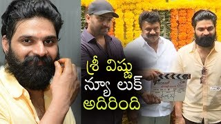 Sree Vishnu New Look @ Sree Vishnu New Movie Opening | Nara Rohit, Talasani Srinivas Yadav