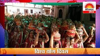 महेश नवमी का  पर्व हर्षोल्लास से मनाया गया, जगह जगह हुआ स्वागत #सेटेलाइट इंडिया