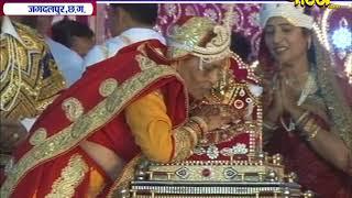 Vishesh | Pancakalyanak Mahotsav | Jagdalpur Part-1