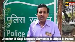 Jitender @ Gogi Gangster Surrender in Alipur ki Padtal