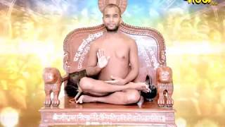 Achry Sri Sunil Sagar Ji   Amritmayee Parachan Ep-550
