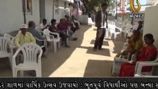 Gujarat News Porbandar (12-01-2015)