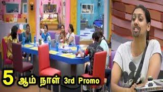 Vijay Tv Bigg Boss Tamil 2 3rd promo 22/06/2018|5th Day|Vivo Bigg Boss  Tamil|Hotstar video - id 341b90977935cc - Veblr Mobile